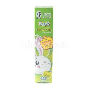 Hawley & Hazel - Darlie Bunny Kids Toothpaste