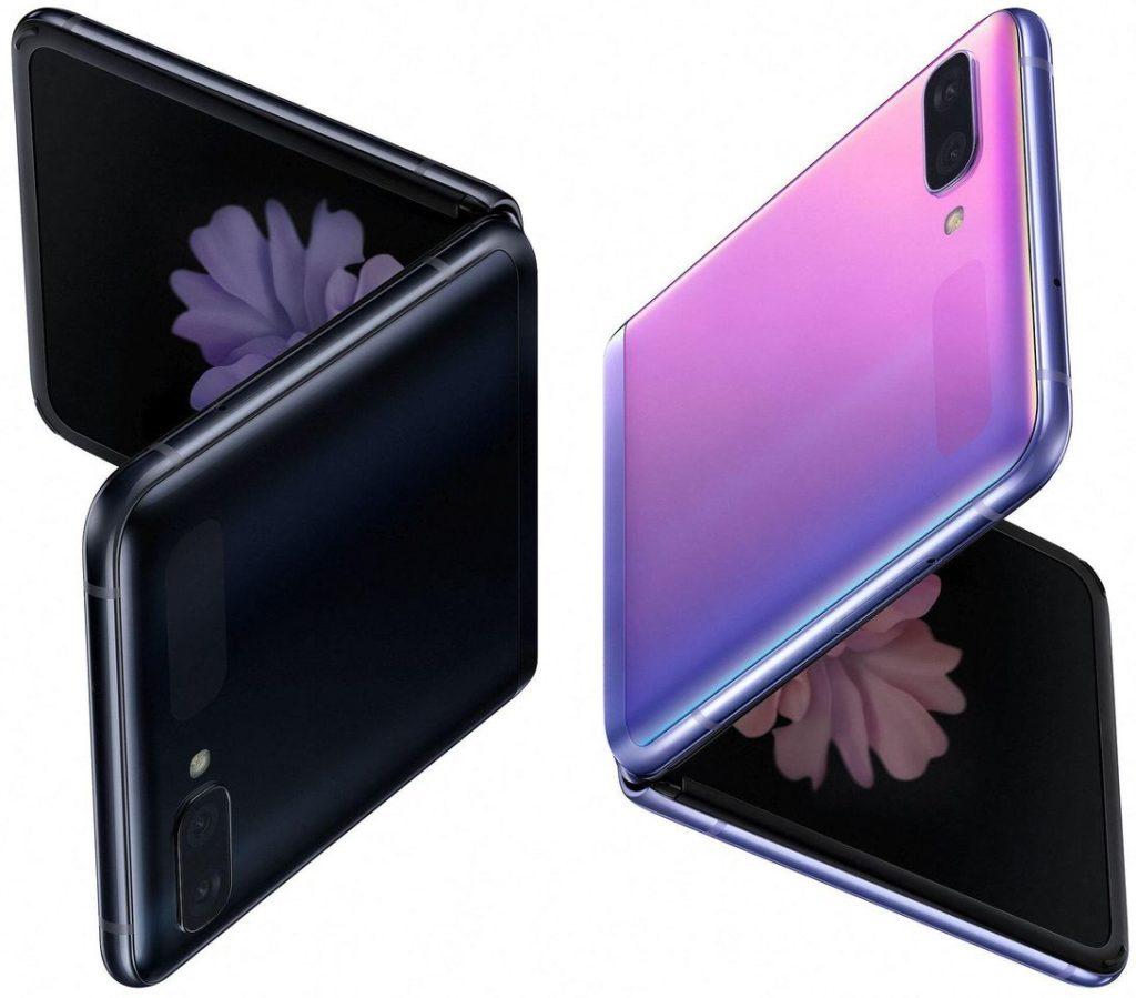 Samsung Z Series